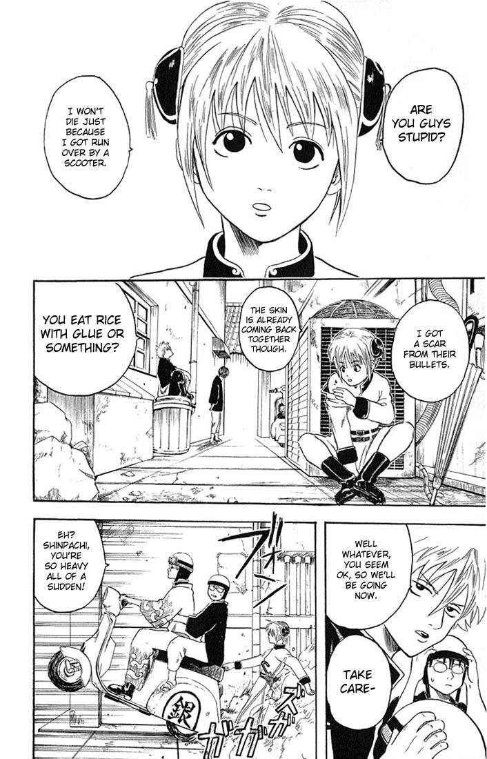 Gintama Chapter, 3 image 008