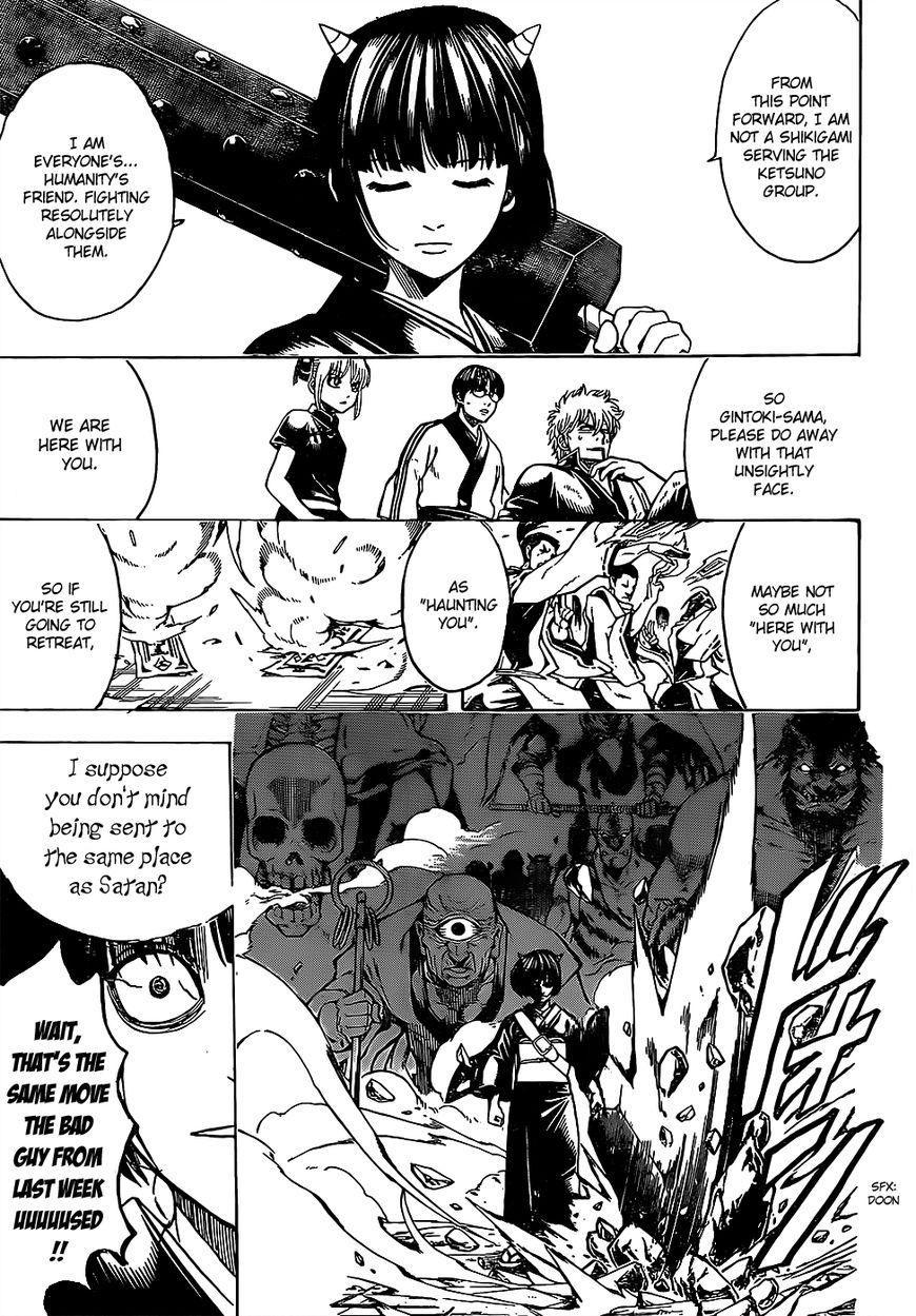 Gintama Chapter, 626 image 013