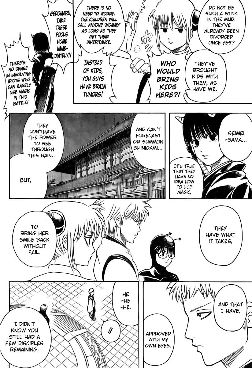 Gintama Chapter, 285 image 002