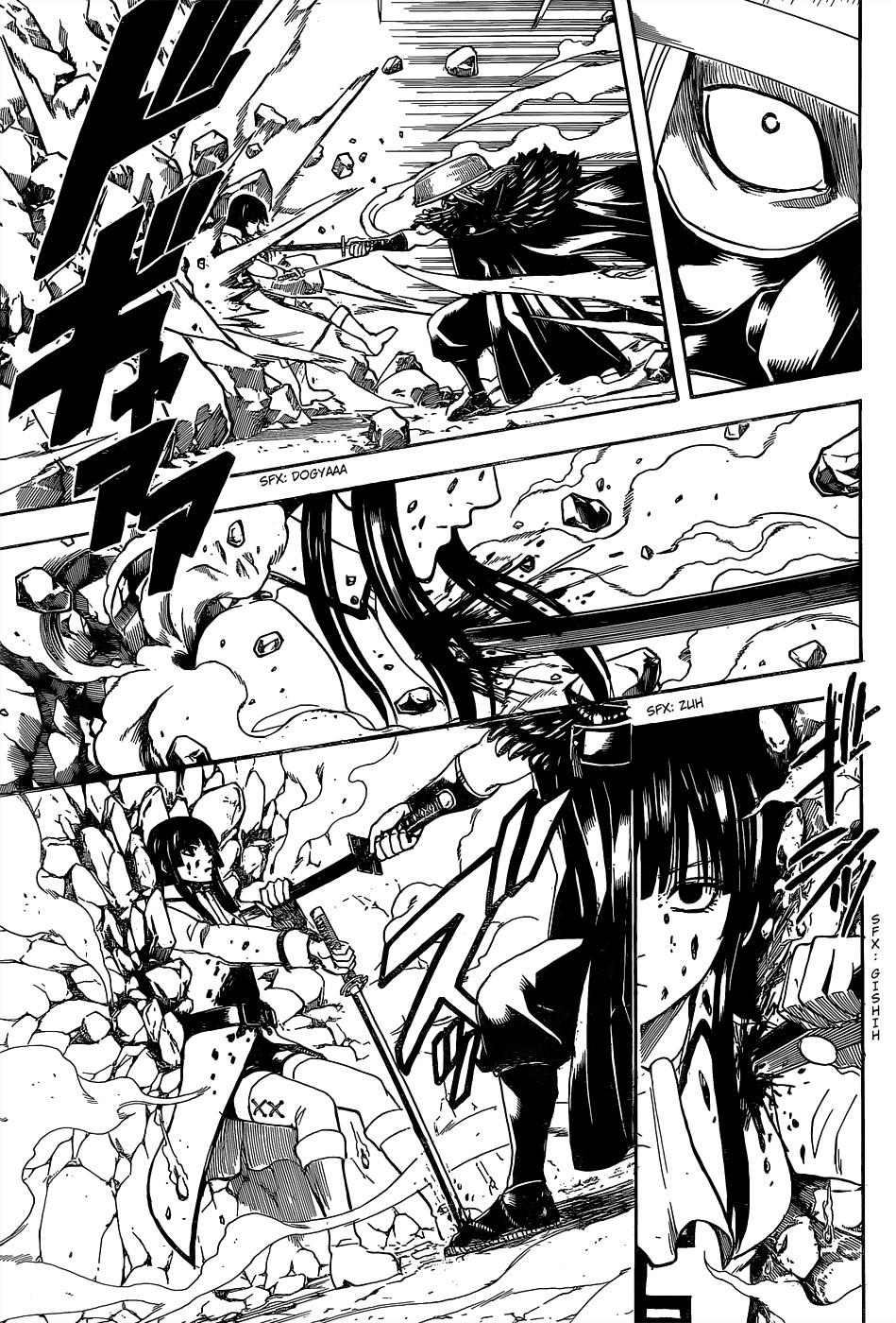 Gintama Chapter, 543 image 017