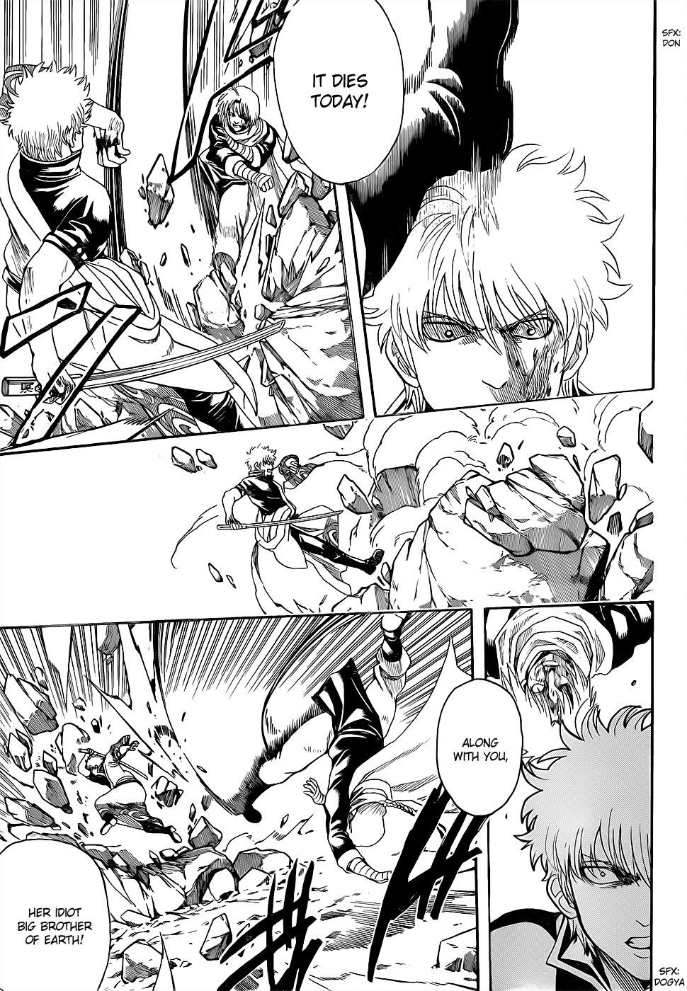 Gintama Chapter, 585 image 005