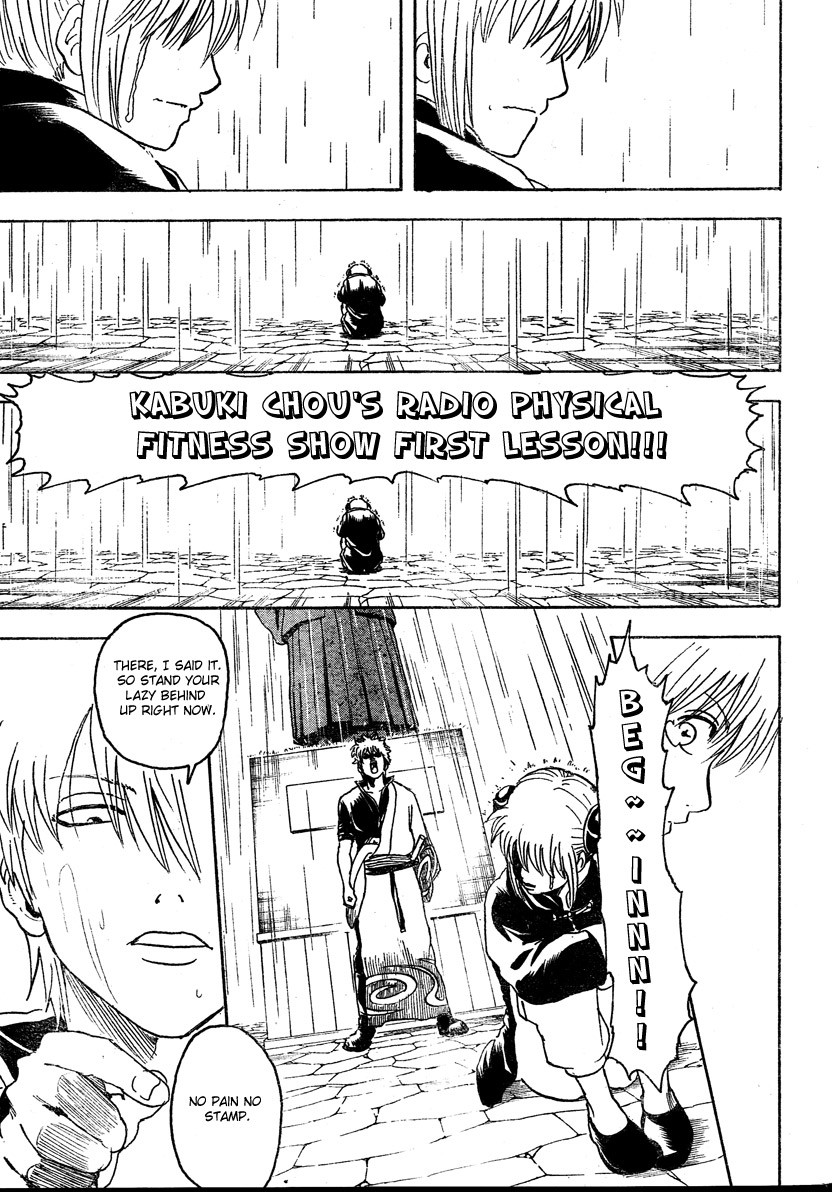 Gintama Chapter, 273 image 017
