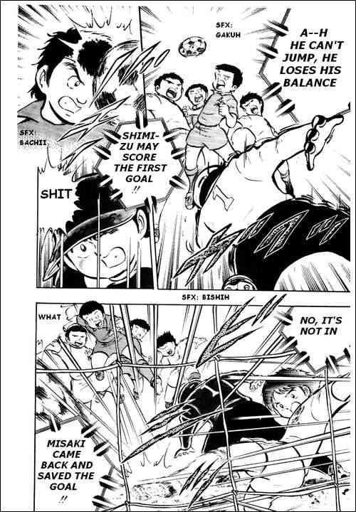 Captain Tsubasa, Chapter 14 image 039