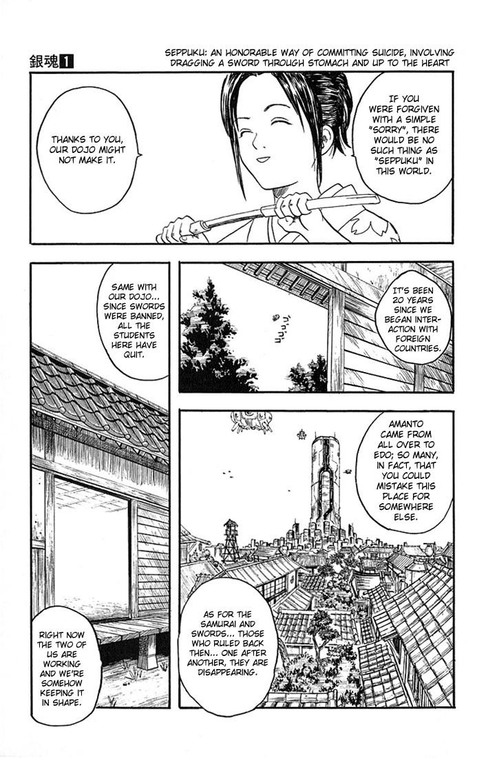 Gintama Chapter, 1 image 022