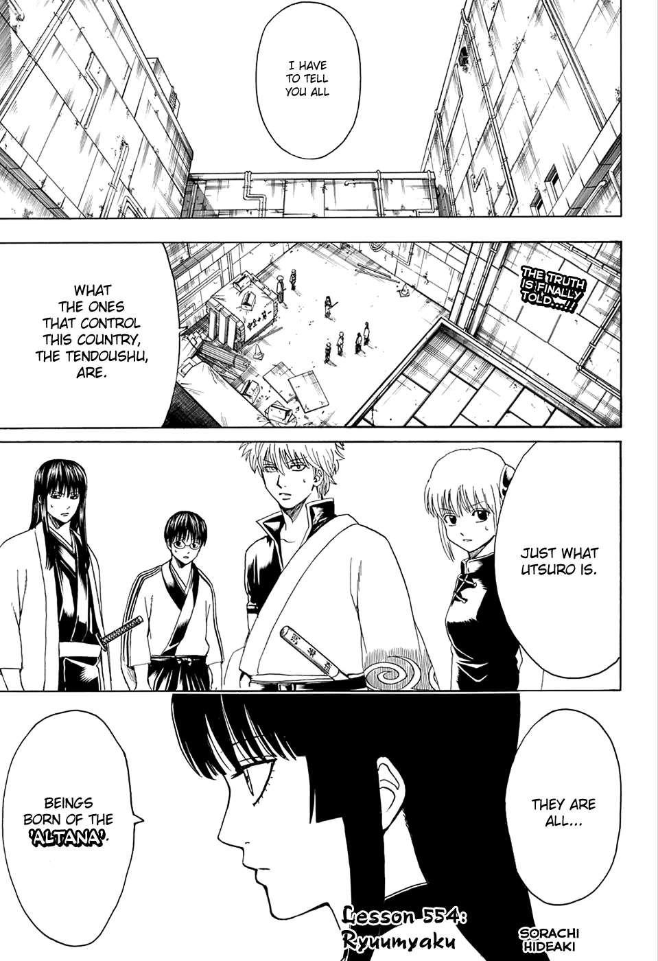 Gintama Chapter, 554 image 002