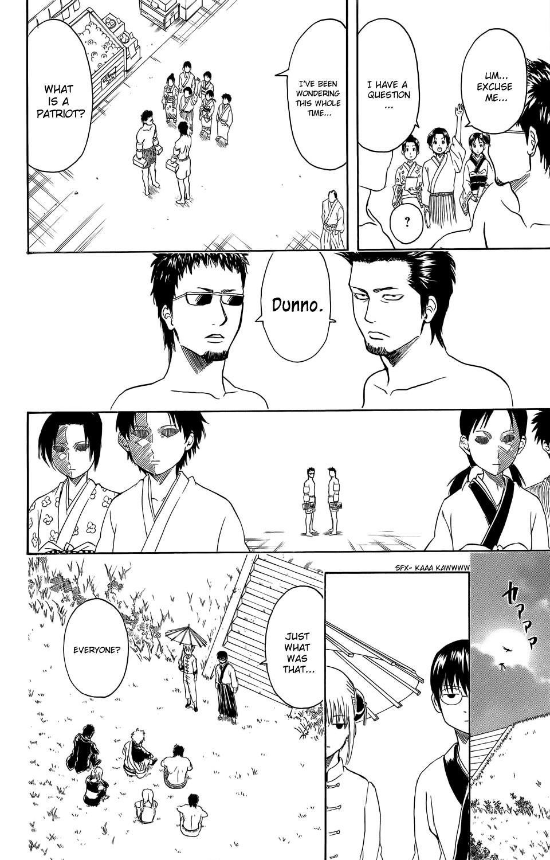 Gintama Chapter, 331 image 021