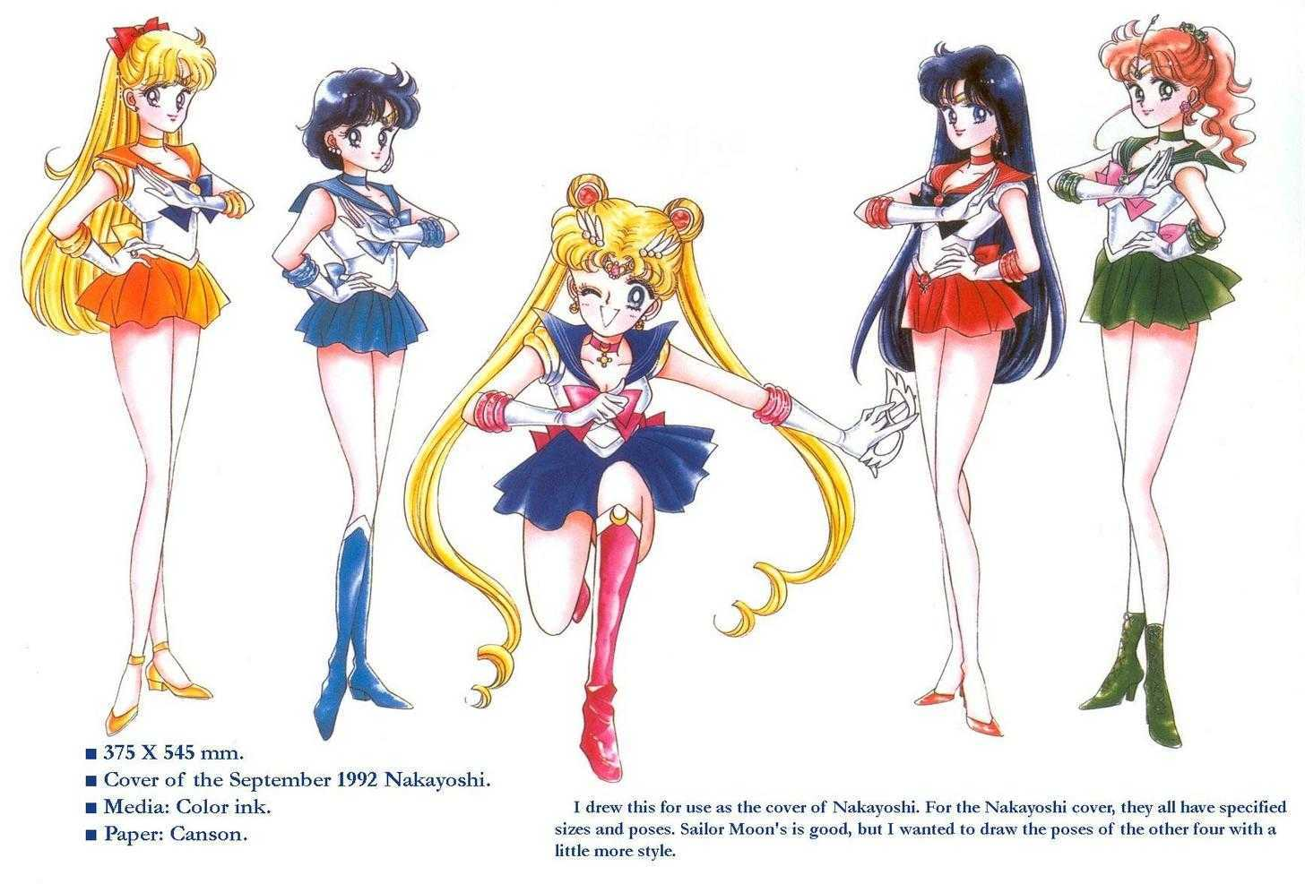 Sailor Moon, Cahpter 1 image 044