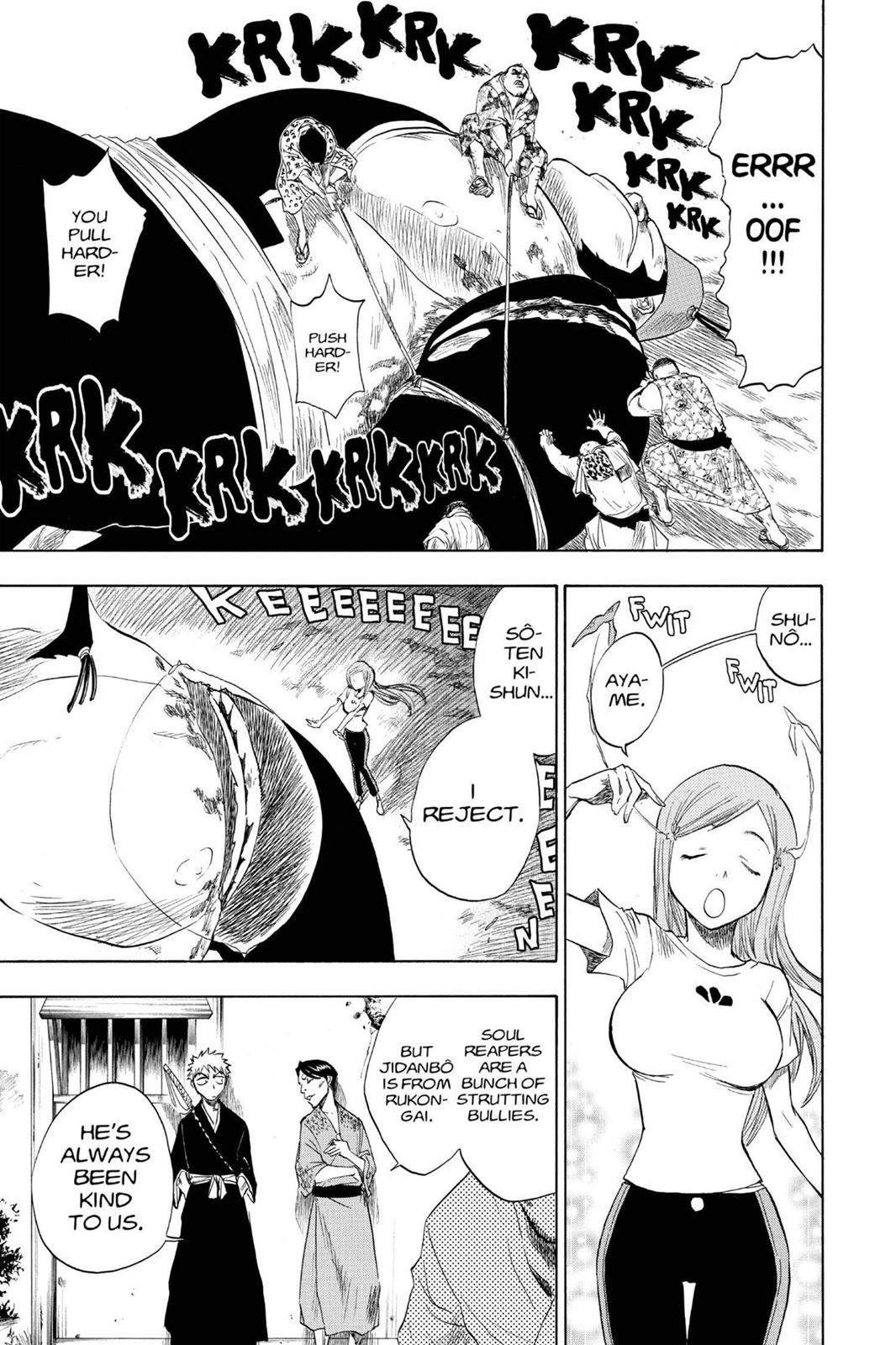 Bleach, Chapter 76 image 007