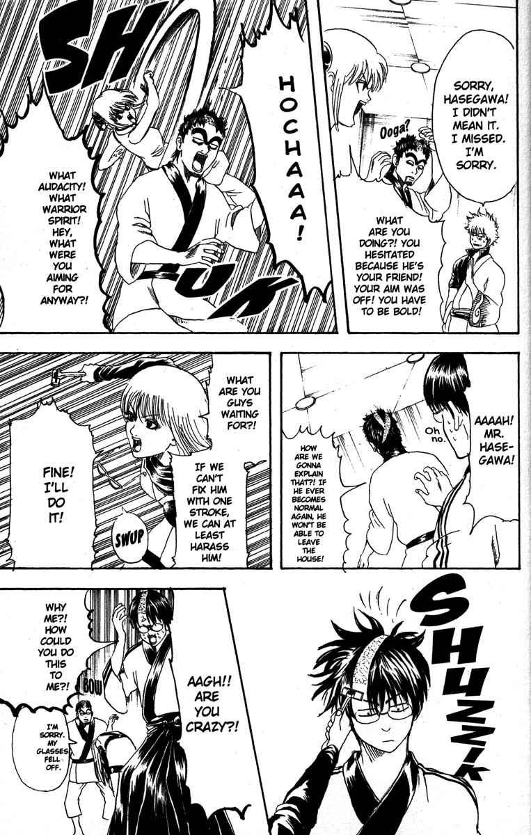 Gintama Chapter, 134 image 013
