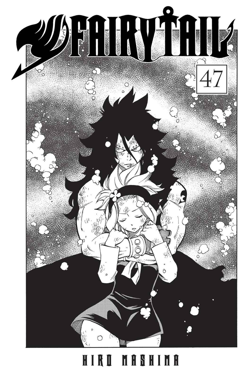 Chapter 395 image 003