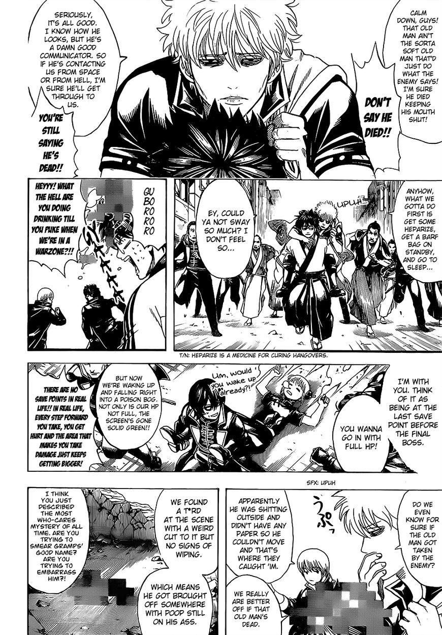 Gintama Chapter, 629 image 012