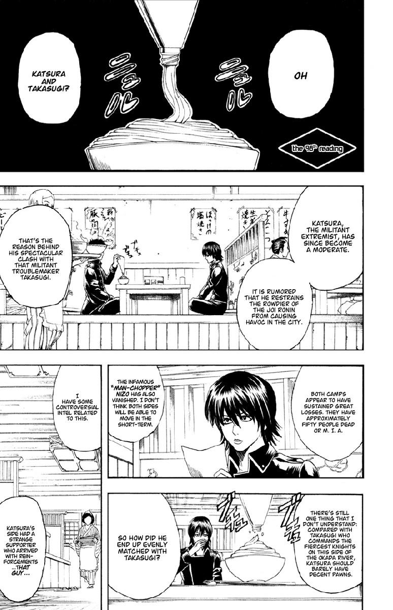 Gintama Chapter, 98 image 001