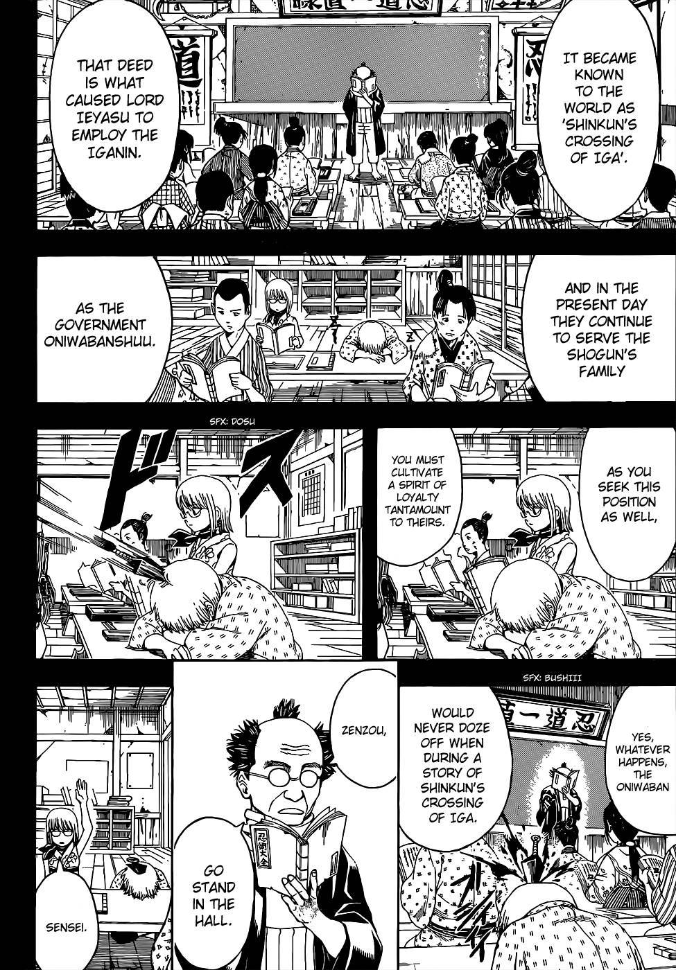Gintama Chapter, 504 image 002