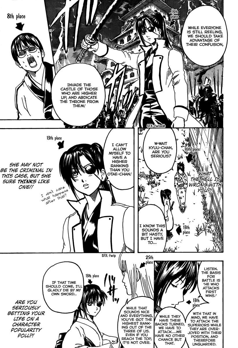 Gintama Chapter, 265 image 019