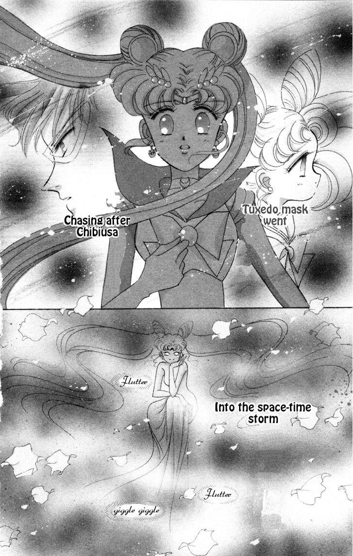 Sailor Moon, Cahpter 23 image 003