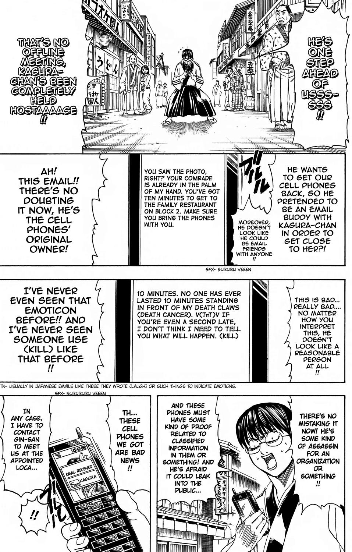 Gintama Chapter, 352 image 003