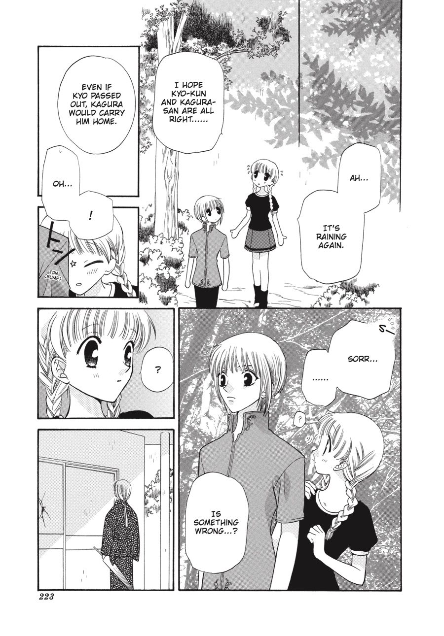Fruits Basket, Chapter 31 image 027