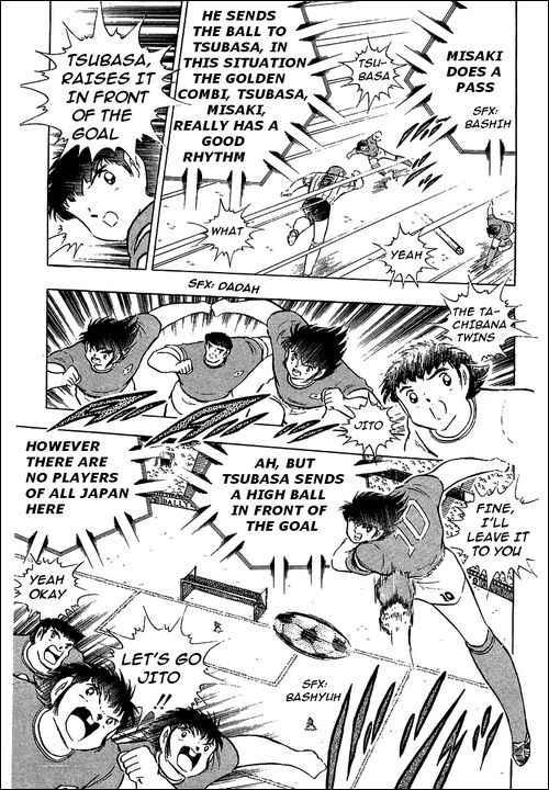 Captain Tsubasa, Chapter 94 image 051