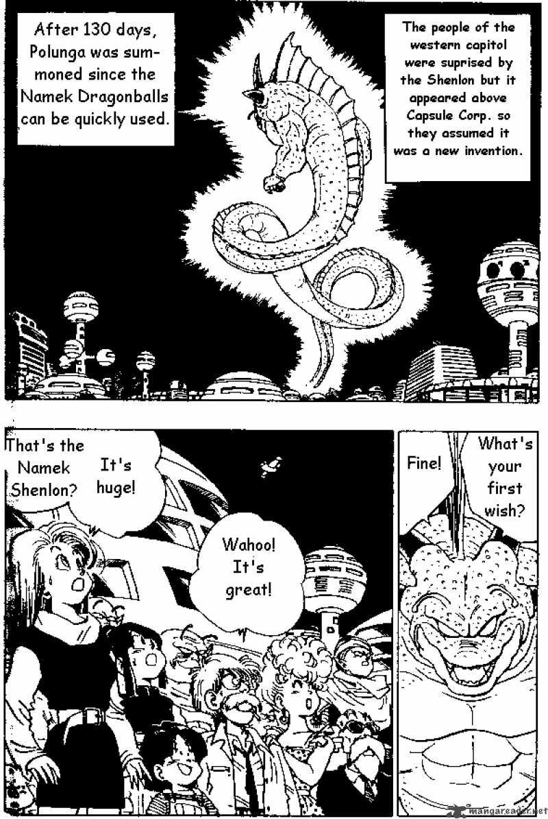 Dragon Ball, Chapter 329 image 005