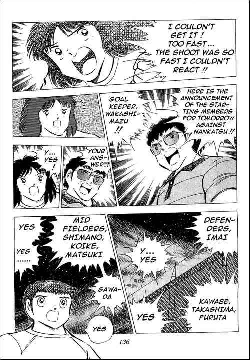 Captain Tsubasa, Chapter 75 image 031