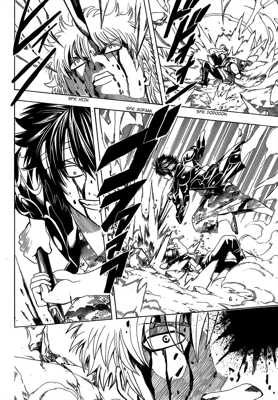 Gintama Chapter, 517 image 004