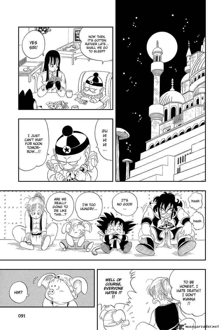 Dragon Ball, Chapter 21 image 002