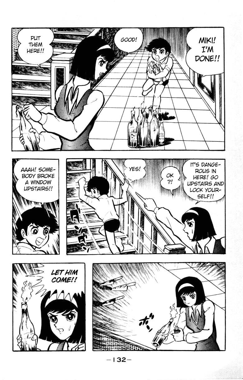 Devilman, Chapter 5 image 123
