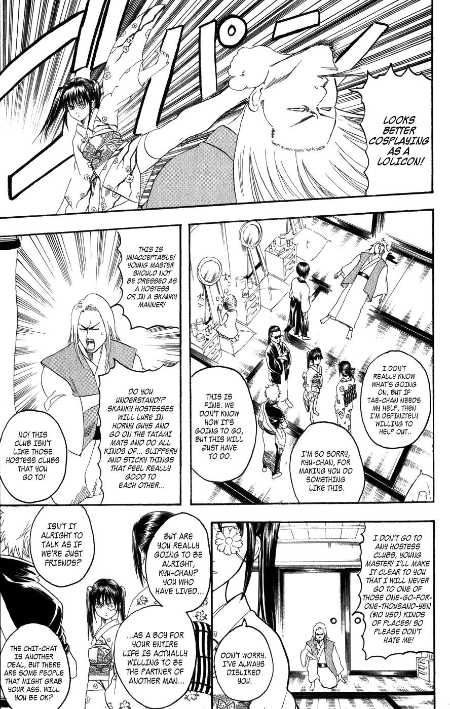 Gintama Chapter, 127 image 008