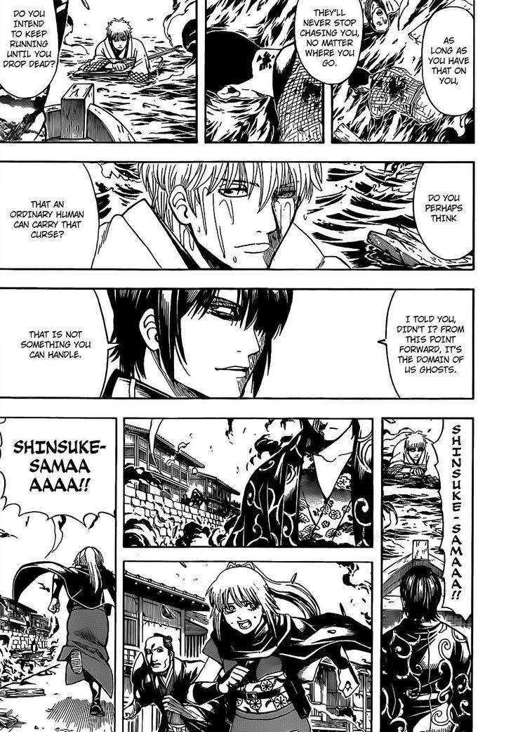 Gintama Chapter, 677 image 011