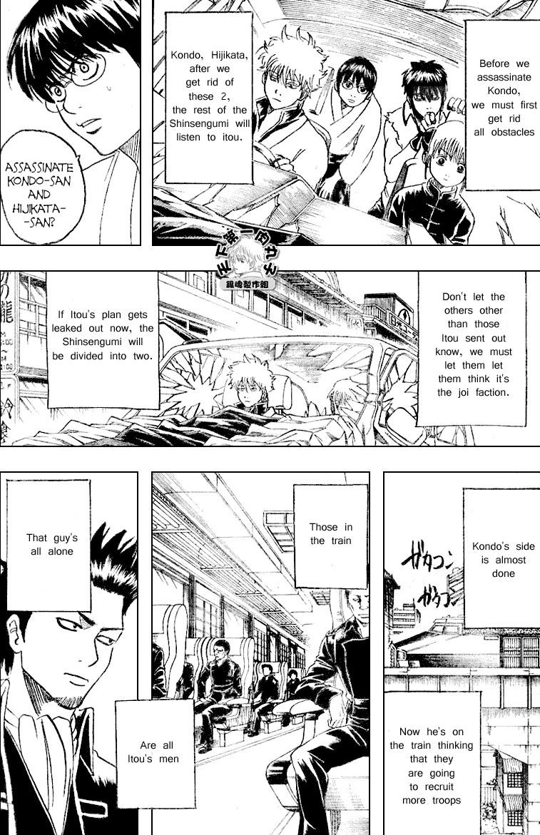 Gintama Chapter, 161 image 014