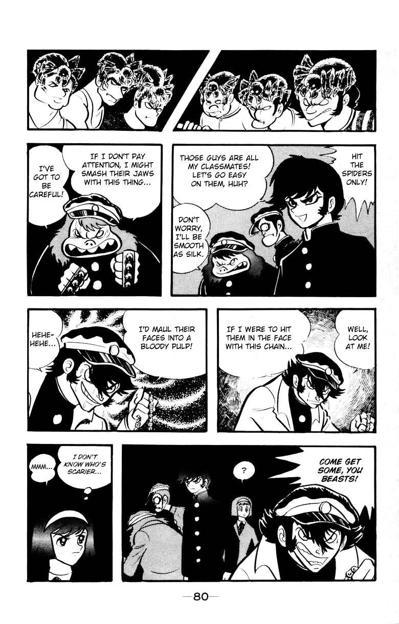 Devilman, Chapter 3 image 077