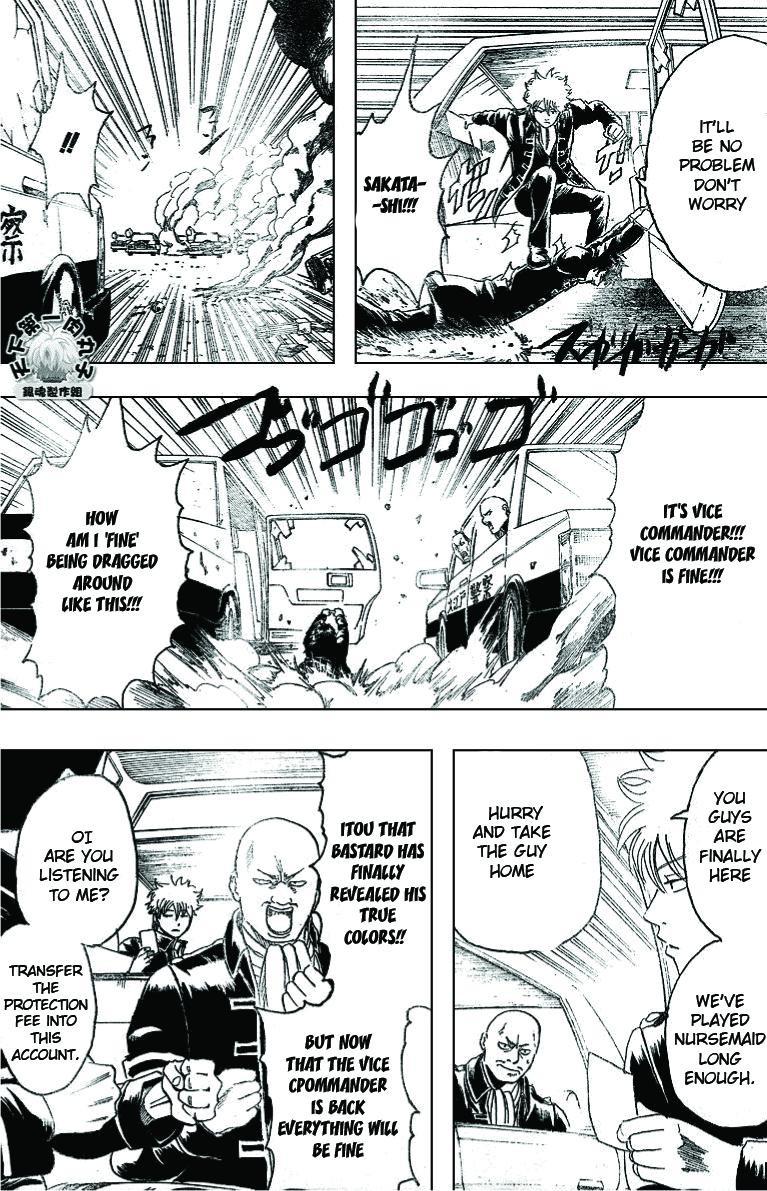 Gintama Chapter, 163 image 007