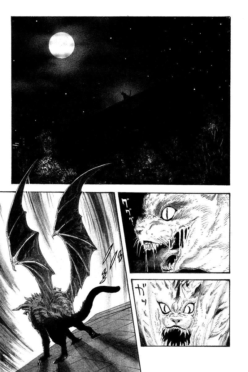 Devilman, Chapter 1 image 250