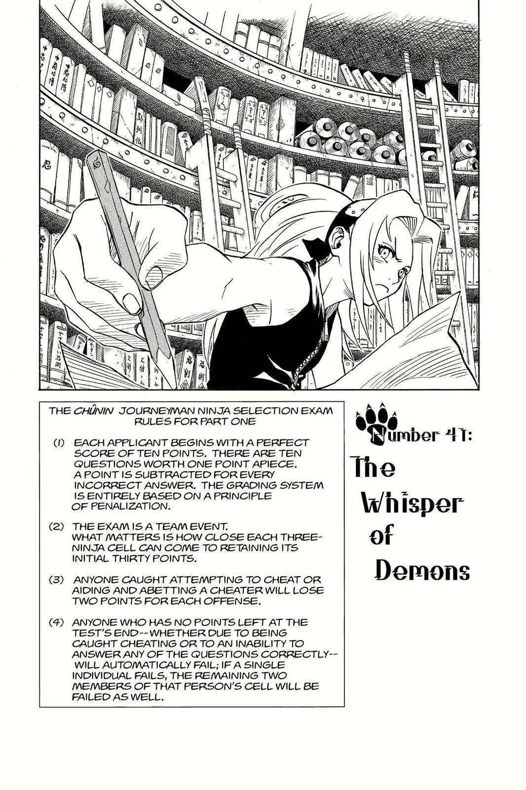 Naruto, Chapter 41 image 001