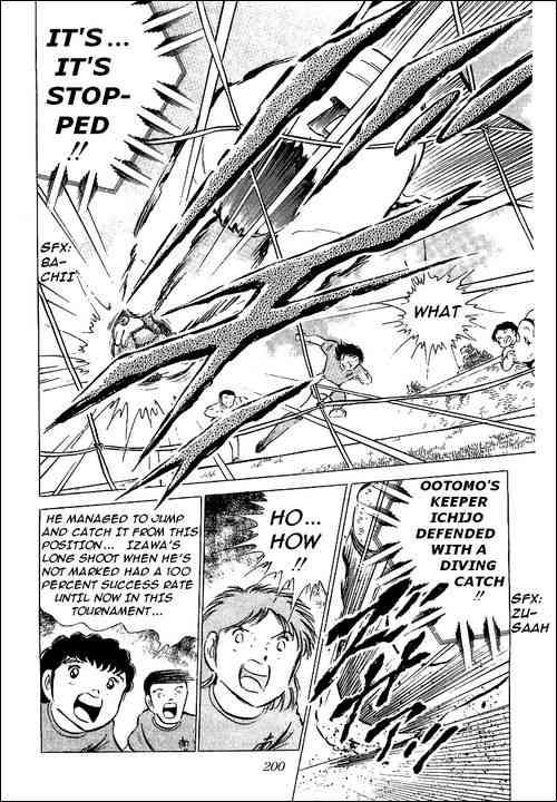 Captain Tsubasa, Chapter 55 image 027