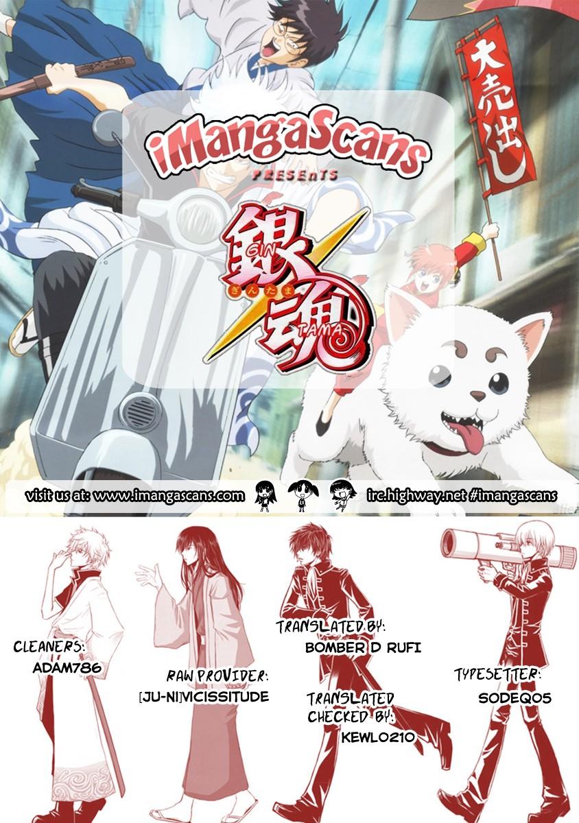 Gintama Chapter, 289 image 020