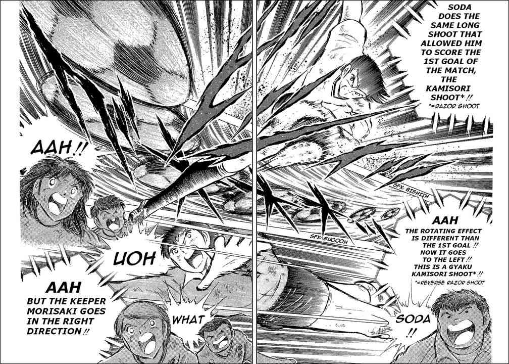 Captain Tsubasa, Chapter 61 image 010