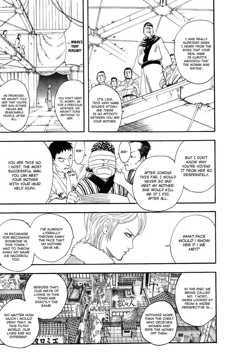 Gintama Chapter, 106 image 007