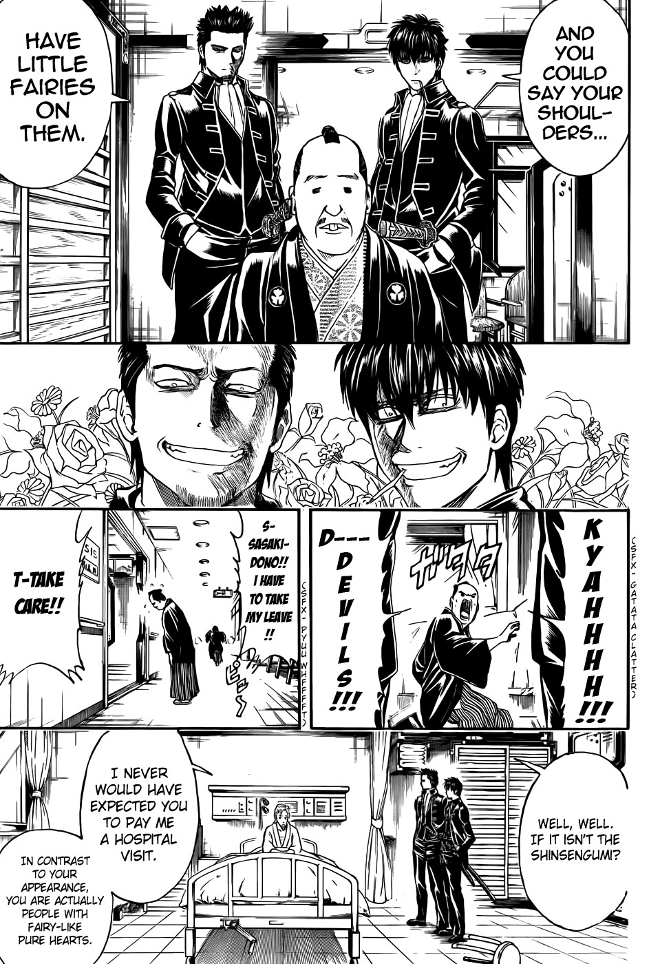 Gintama Chapter, 398 image 003