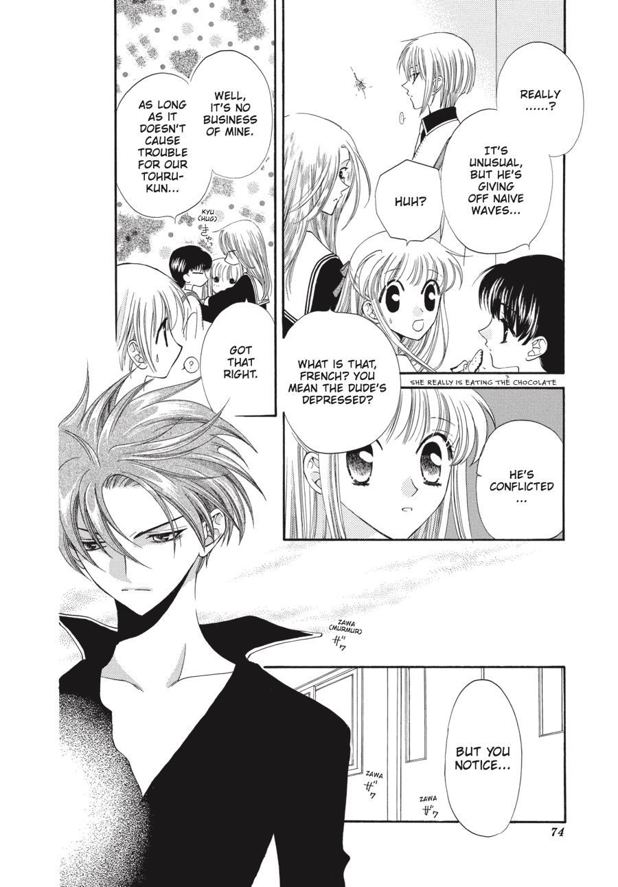 Fruits Basket, Chapter 15 image 006