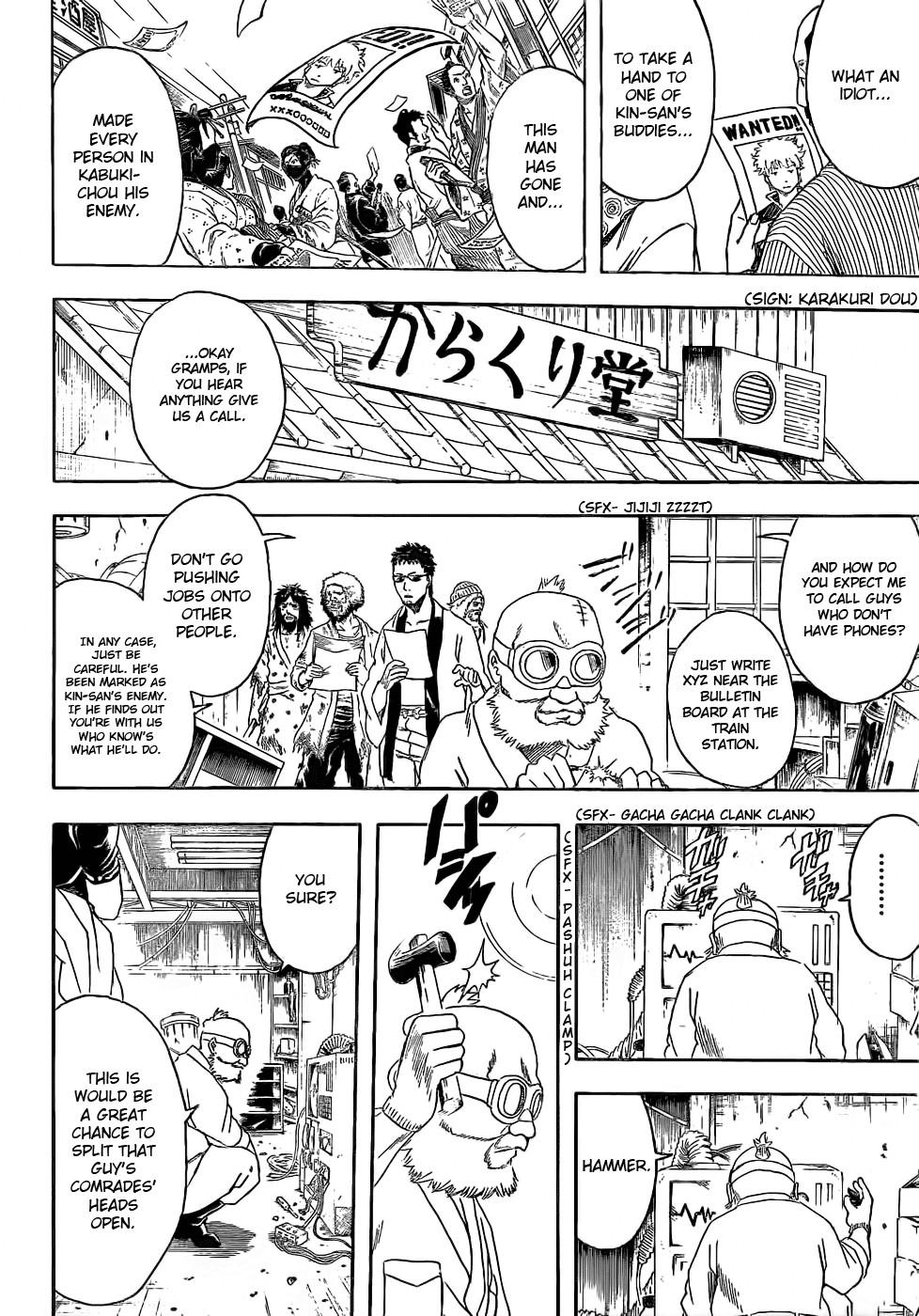 Gintama Chapter, 376 image 005