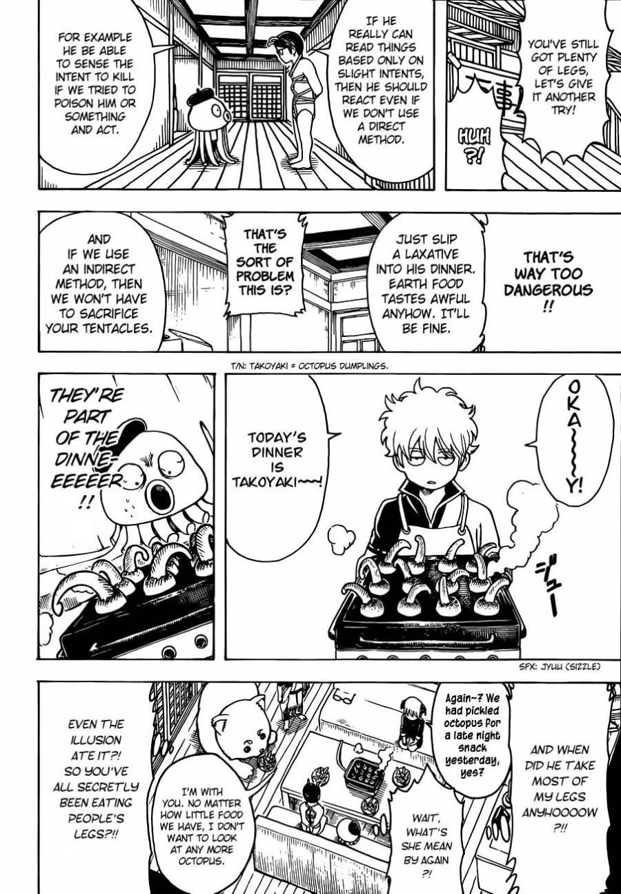 Gintama Chapter, 481 image 014