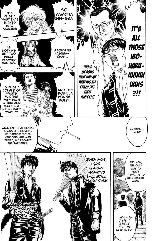 Gintama Chapter, 326 image 009