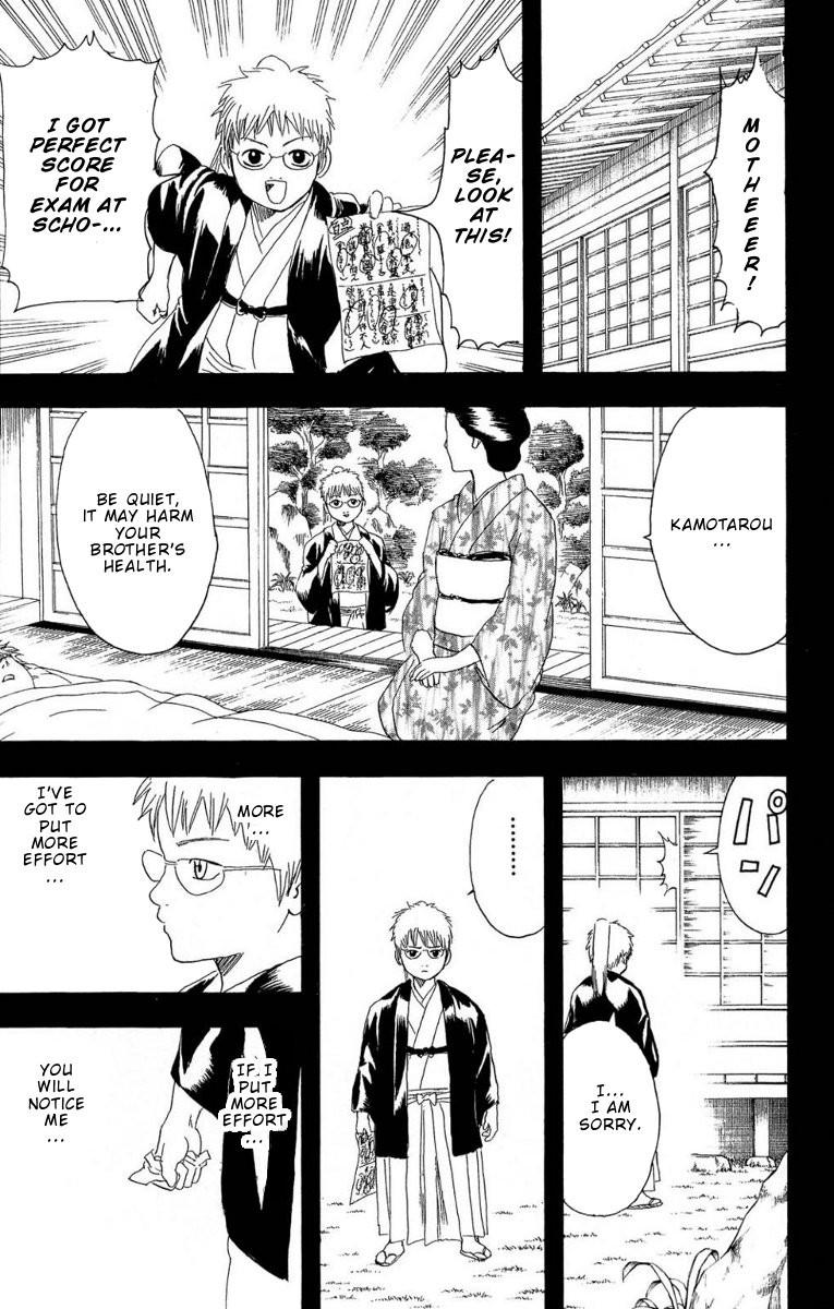 Gintama Chapter, 165 image 010