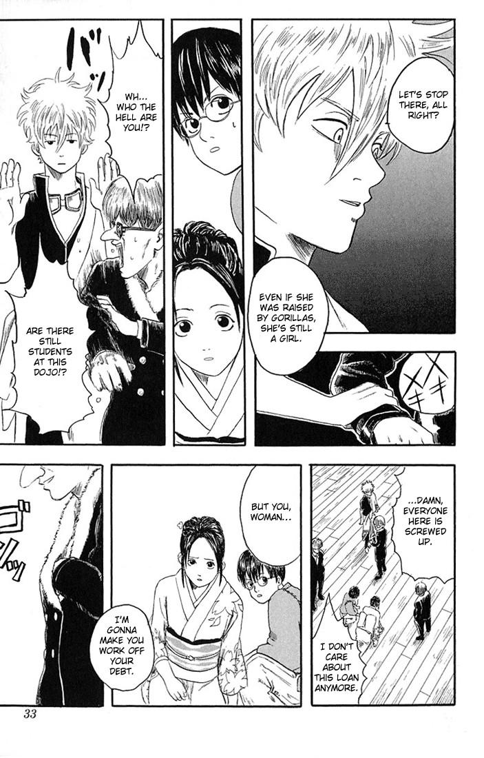 Gintama Chapter, 1 image 030