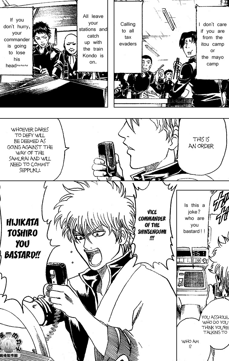 Gintama Chapter, 162 image 009