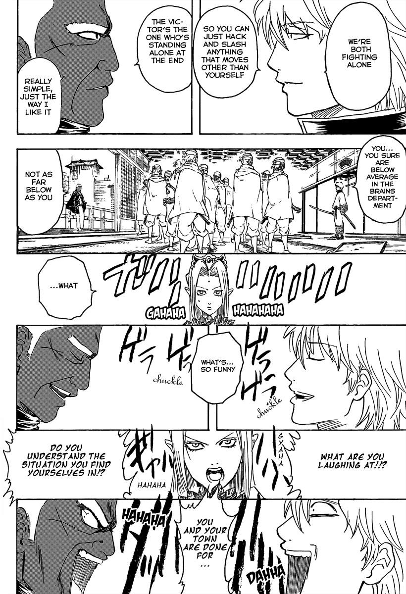 Gintama Chapter, 306 image 012