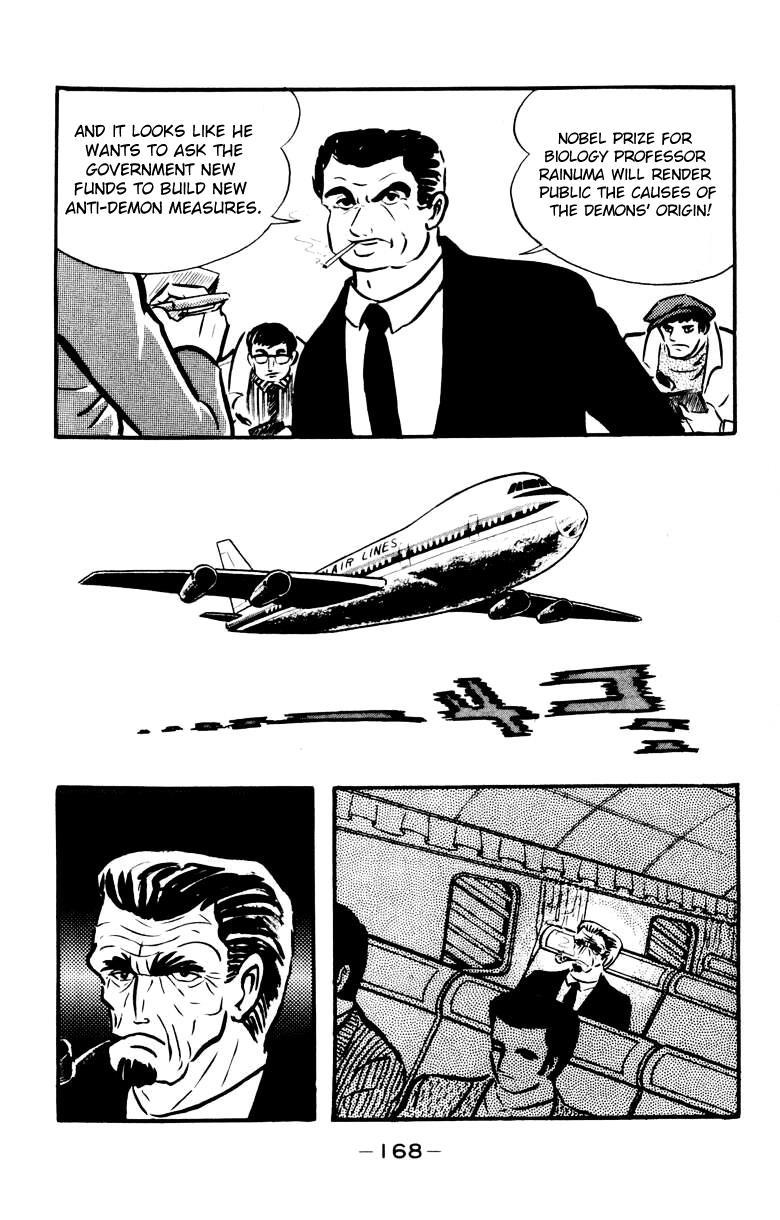 Devilman, Chapter 4 image 157