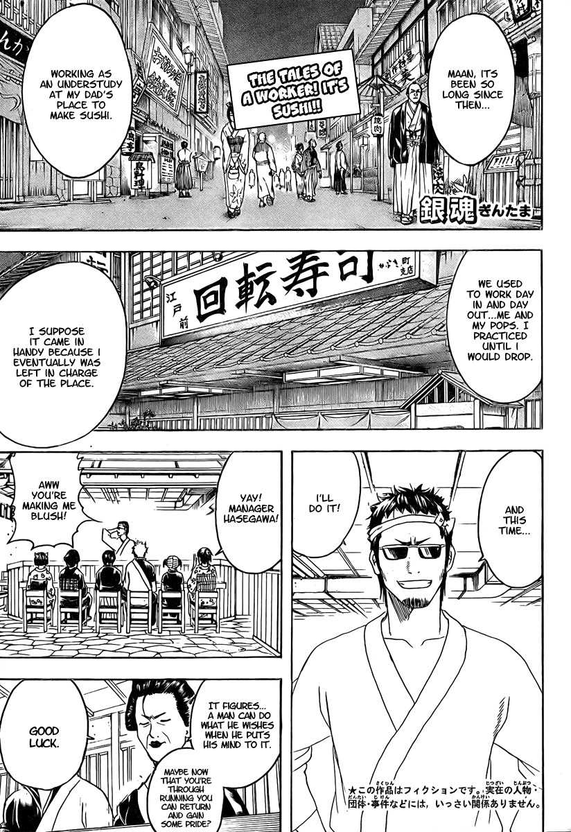 Gintama Chapter, 187 image 003