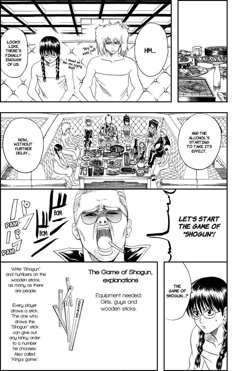 Gintama Chapter, 128 image 010
